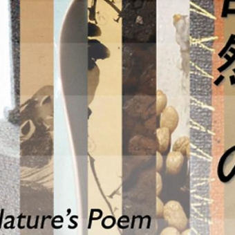 Nature's Poem