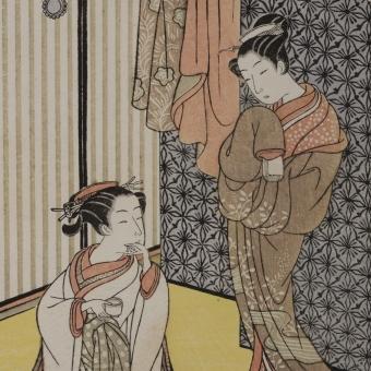 Komai Yoshinobu
