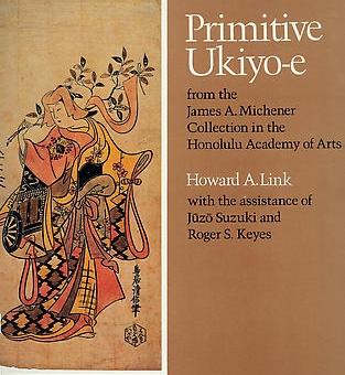 Primitive Ukiyo-e