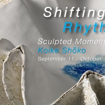 Koike Shoko