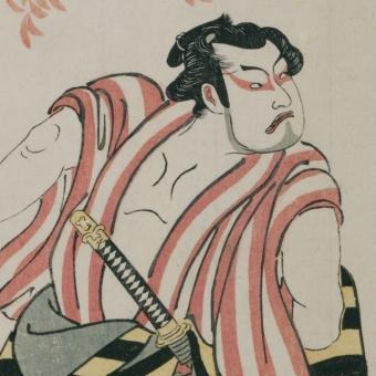 Katsushika Shun'ei