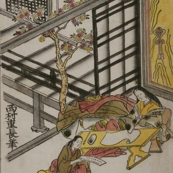 Nishimura Shigenaga
