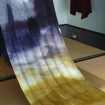 Saito Hiroshi Trunk Show