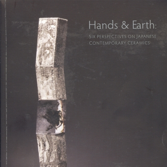 Hands & Earth