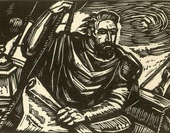 SENOR ZERO 1931