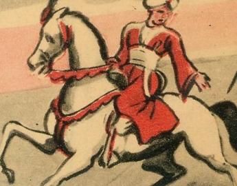 ALADDIN 1934-1935