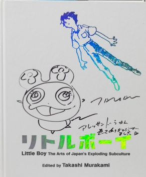 Little Boy: The Arts of Japan's Exploding Subculture