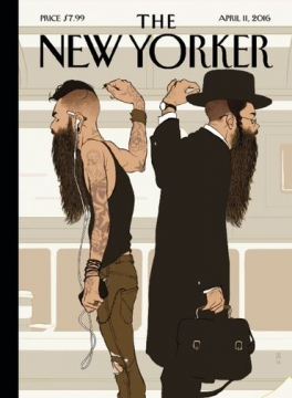 "New Yorker logo for ""Play It Again: How Ragnar Kjartansson Turns Repetition into Art"" by Calvin Tomkins, 2016"