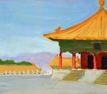 LI SHAN: Works from the 1970s