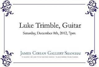 [SHANGHAI上海]An evening of classical guitar with Luke Trimble