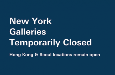 Temporary Closure in New York
