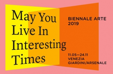 Details of Lee Bul and Liu Wei's Venice Biennale Presentations