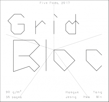 Haegue Yang: Five Folds, Grid Bloc