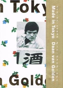 Daan van Golden: Made In Tokyo