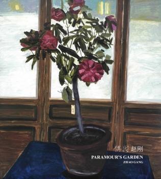Paramour's Garden
