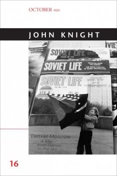 John Knight: October Files