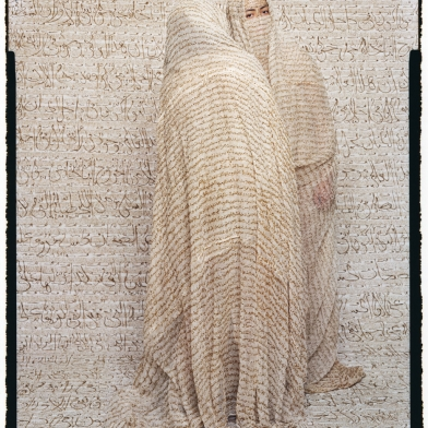 Lalla Essaydi At The Cantor Arts Center