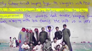 Wesaam Al-Badry contributes video story on Doha Debates