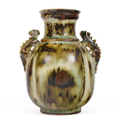 Bode Willumsen Vase for Royal Copenhagen