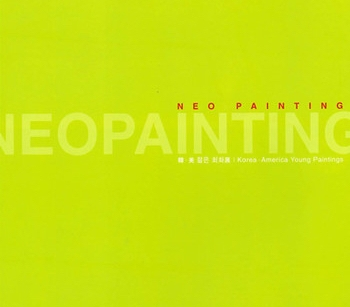 Neo Painting (group, catalogue)