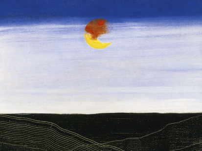 This image features a section of Max Ernst's painting, Mer et Soleil, Lignes de Navigation cropped horizontally.