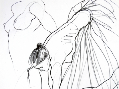 Dancer by Antonio Lopez
