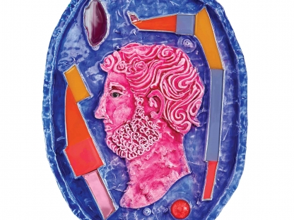 Doug Meyer, Pink Man With Beard