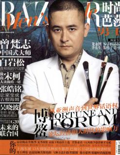 """Photograph of """"Harper's Bazaar Men's"""""""