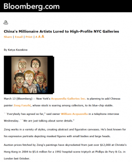 "Photograph of ""China's Millionaire Artists Lured to High-Profile NYC Galleries"""