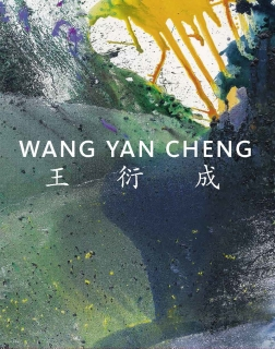 Wang Yan Cheng Catalogue Cover