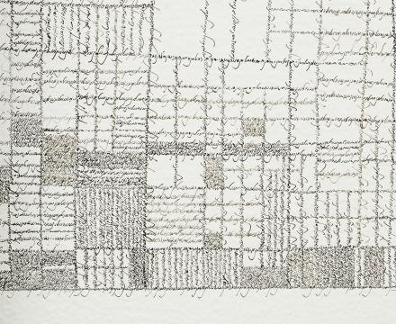 Jacob El Hanani, Cloud Linescape, 2014