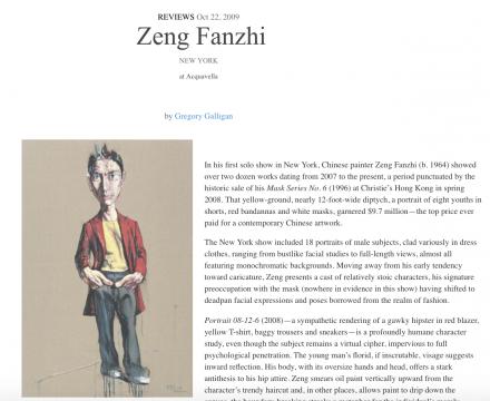 "Photograph of ""Review of Zeng Fanzhi"""