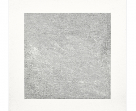 El Hanani, Silver Grey