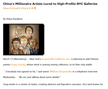 """Photograph of """"China's Millionaire Artists Lured to High-Profile NYC Galleries"""""""