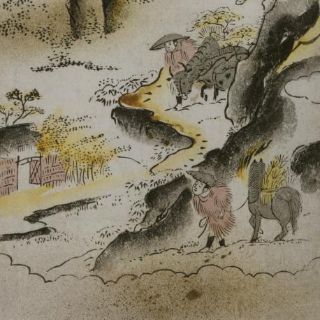 Okamura Masanobu