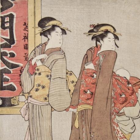 Utagawa Tokyuni I