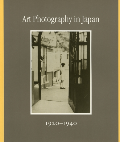 Art Photography In Japan: 1920-1940
