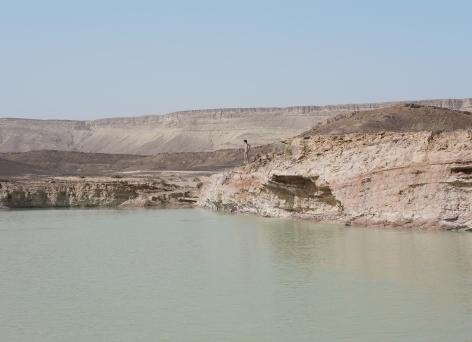 SHARON YA'ARI, Ramon Crater, 2012