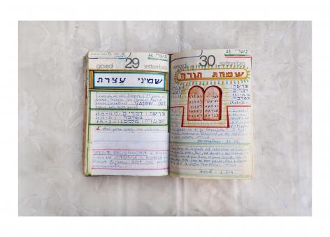 HADASSA GOLDVICHT, Aldo's Log (Simchat Torah and Shemini Atzeret September 29-30, 1983), 2017