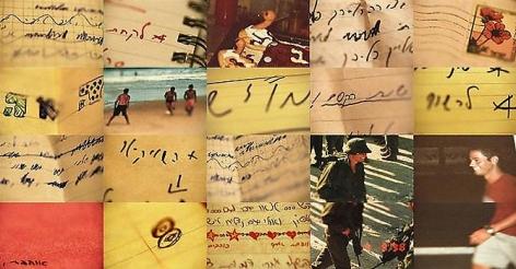 Niv Shimshon, Signs of Life, 2004