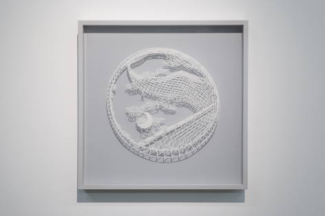 Ring - The Wall Climber, 2015, Cut paper, Chinese xuan (rice) paper on silk