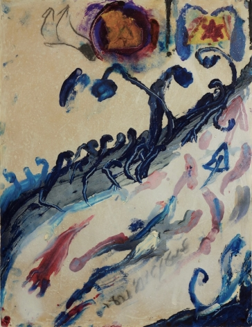 Moshe Gershuni For My Brethren and Companions 1988 Mixed Media on Paper