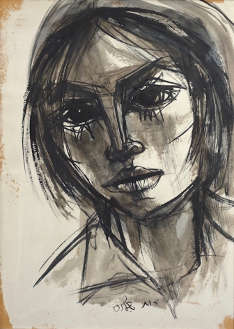 Ruth Schloss Portrait of a Girl Watercolor and Ink on Paperboard