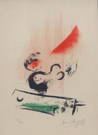 Marc Chagall La Tour Eiffel Verte, 1957 Lithograph