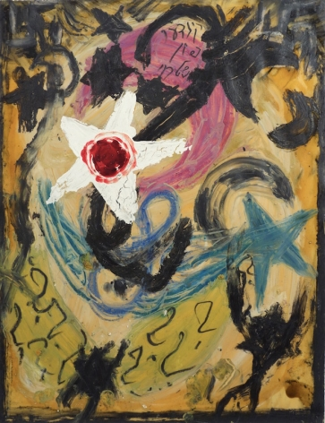 Moshe Gershuni Children of Straw Mixed Media on Paper 1985