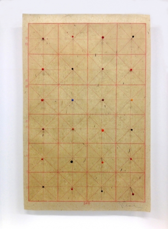 Stephen Dean, You Are Here, 2015, rice paper and glass head pins, 18 x 14 inches