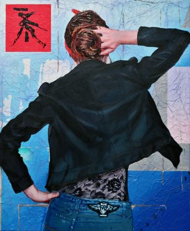 Justin Craun, Symbol, 2012