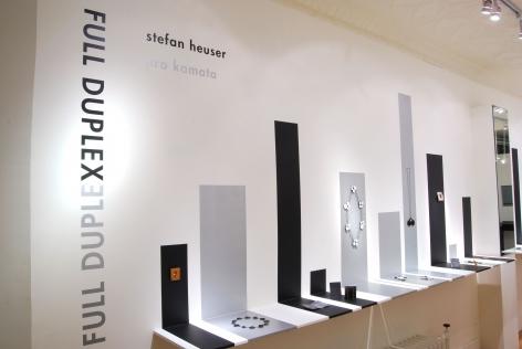 Jiro Kamata, Stefan Heuser, Full Duplex