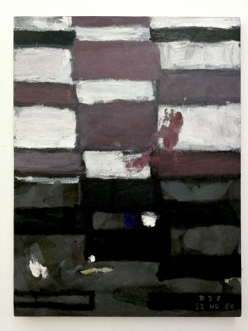 Thaiwijit Puengkasemsomboon Untitled (grid), 2017 Oil on canvas