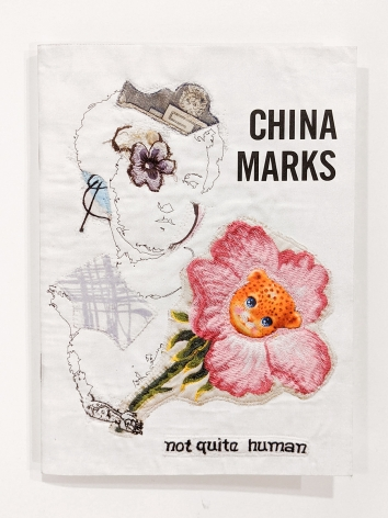 China Marks: Not Quite Human